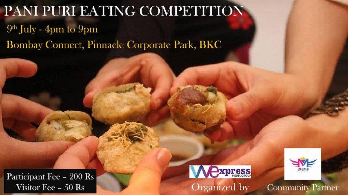 इस प्रतियोगिता में जी भर के खाए पानी पूरी !