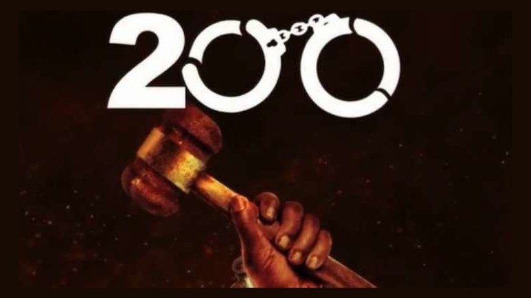 ZEE5 announces '200', a film inspired by true events
