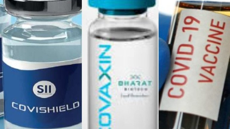 Centre caps MRP of Covishield, Covaxin and Sputnik V for private hospitals; Check details here