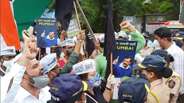 मुंबई : किसान बिल के खिलाफ AAP ने निकाली बाइक रैली, सोशल डिस्टेंस की उड़ाई धज्जियां
