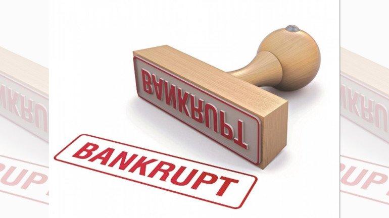 बैंक दिवालिया हुआ तो 90 दिनों के अंदर जमाकर्ताओं को मिलेगा पैसा