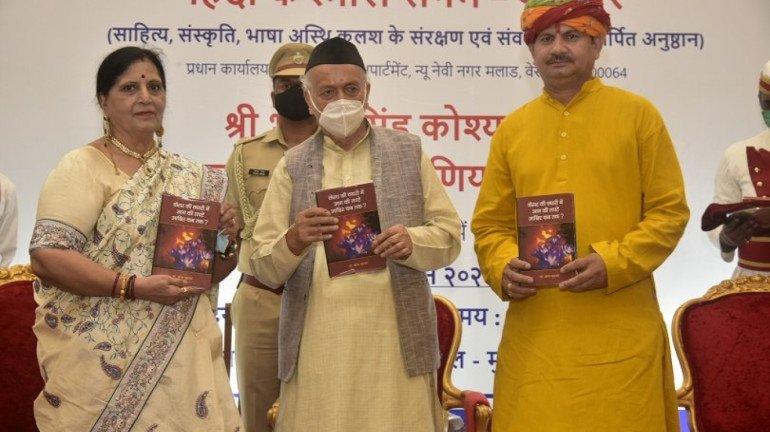 कश्मीर फिर से भारत का नंदनवन के रुप में जाना जाएगा– भगत सिंह कोश्यारी