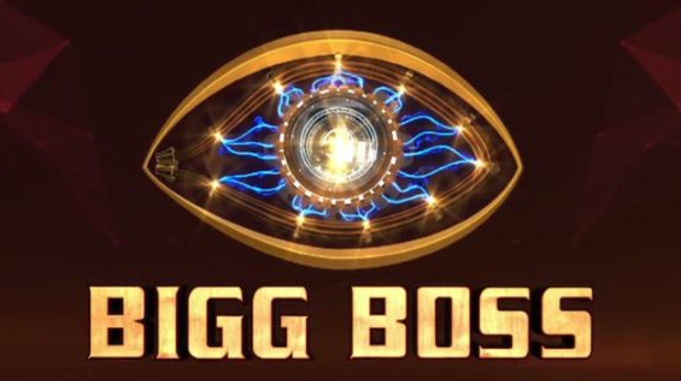 Bigg Boss 14 Live Updates: Latest News, Videos and Photos on Bigg Boss