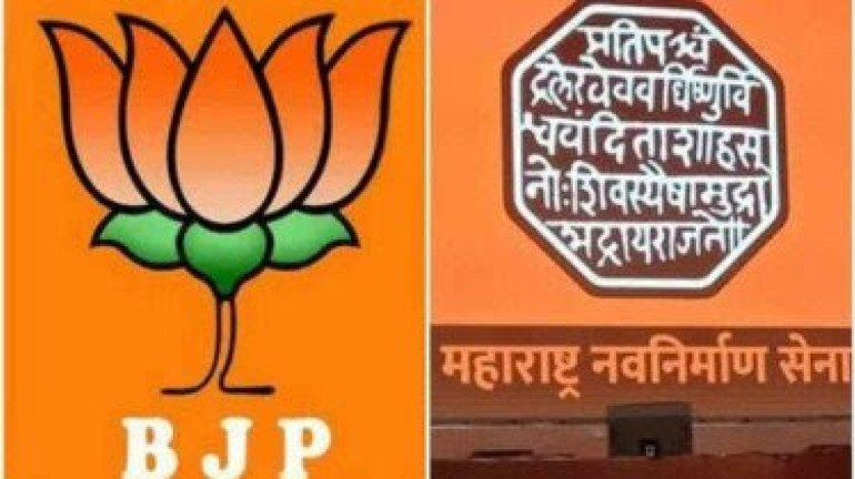 Will BJP-MNS come together for upcoming BMC polls?