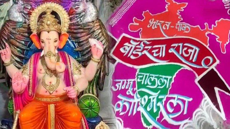 मुंबईतील बाप्पा जम्मू-कश्मीरच्या पुंछ मंदिरात विराजमान