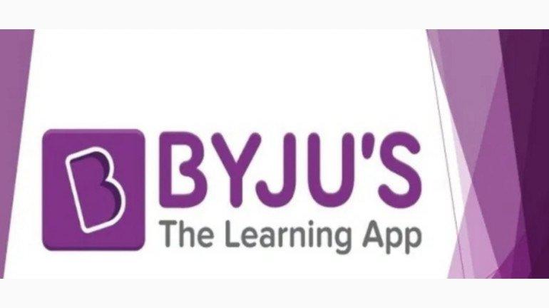 Byju's कंपनी के मालिक के खिलाफ हुआ केस दर्ज