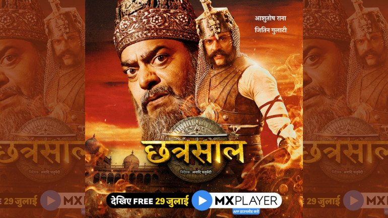 """To play a character of Aurangzeb was daunting"": Ashutosh Rana on his upcoming web series"