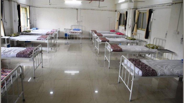 कल्याण में 64 बिस्तरों का कोविड केंद्र शुरू हुआ