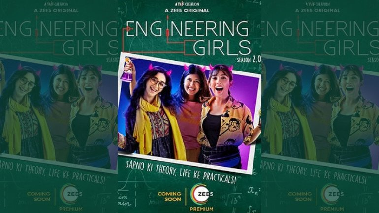 Engineering Girls 2.0 trailer - Will take you back to your college days! Watch here