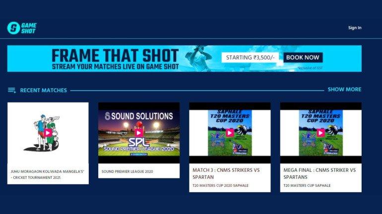 'गेम शॉट', डिजिटल स्पोर्ट्सचा नवा अवतार! क्लिक करूनच बघा...