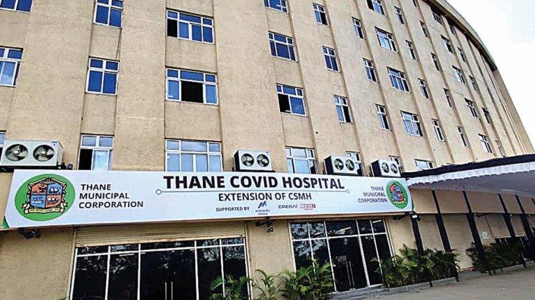 ठाणे ग्लोबल अस्पताल में आईसीयू बिस्तर के लिए पैसे लेने के लिए 5 व्यक्तियों के खिलाफ अपराध दर्ज