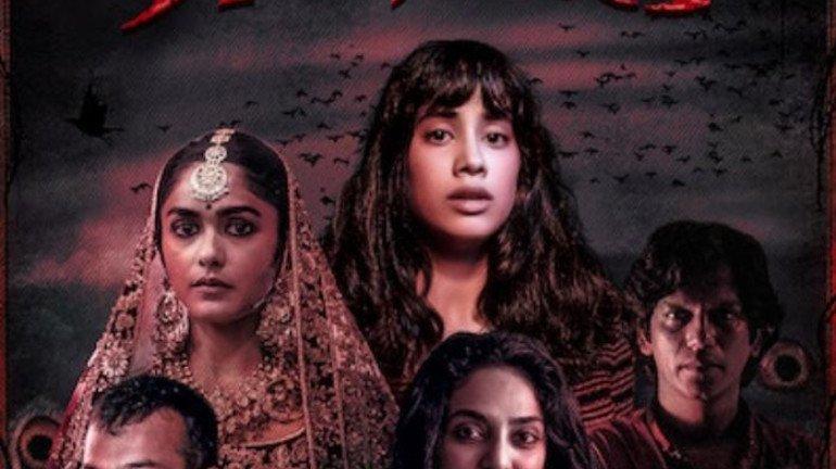 अनुराग कश्यपची शॉर्ट फिल्म 'घोस्ट स्टोरीज' अडकली वादाच्या भोवऱ्यात