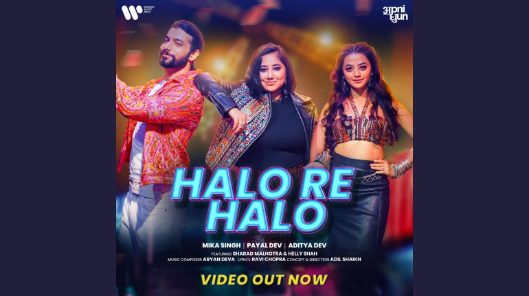 Mika Singh and Payal Dev's dance track with garba beats 'Halo re Halo' releases
