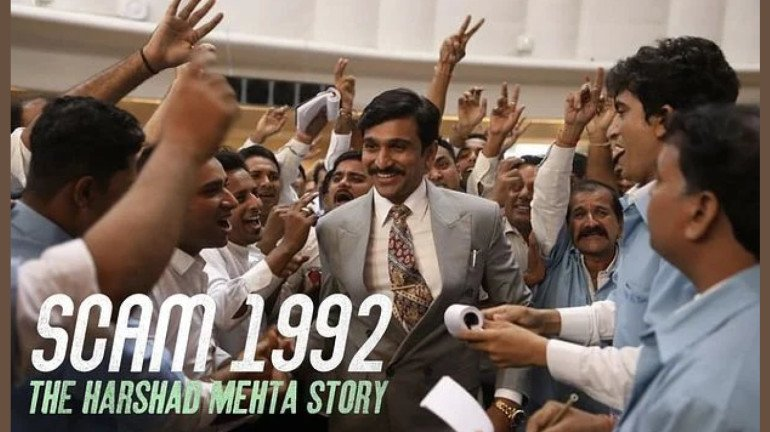 Reel vs Real: Know who's who from web series Scam 1992 - The Harshad Mehta Story