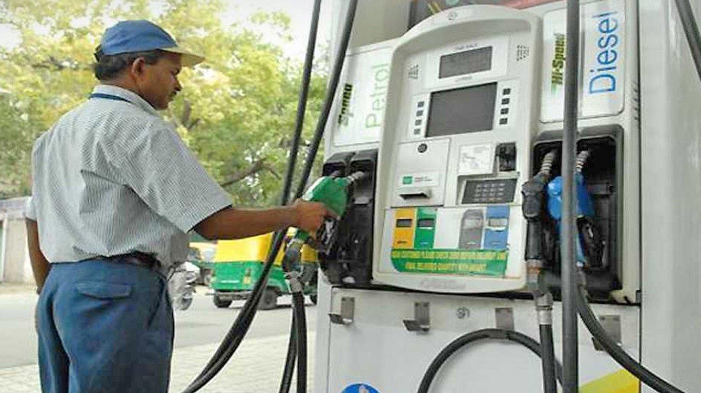 Image result for पेट्रोल, डीजल के दाम में लगातार 9वें दिन गिरावट जारी