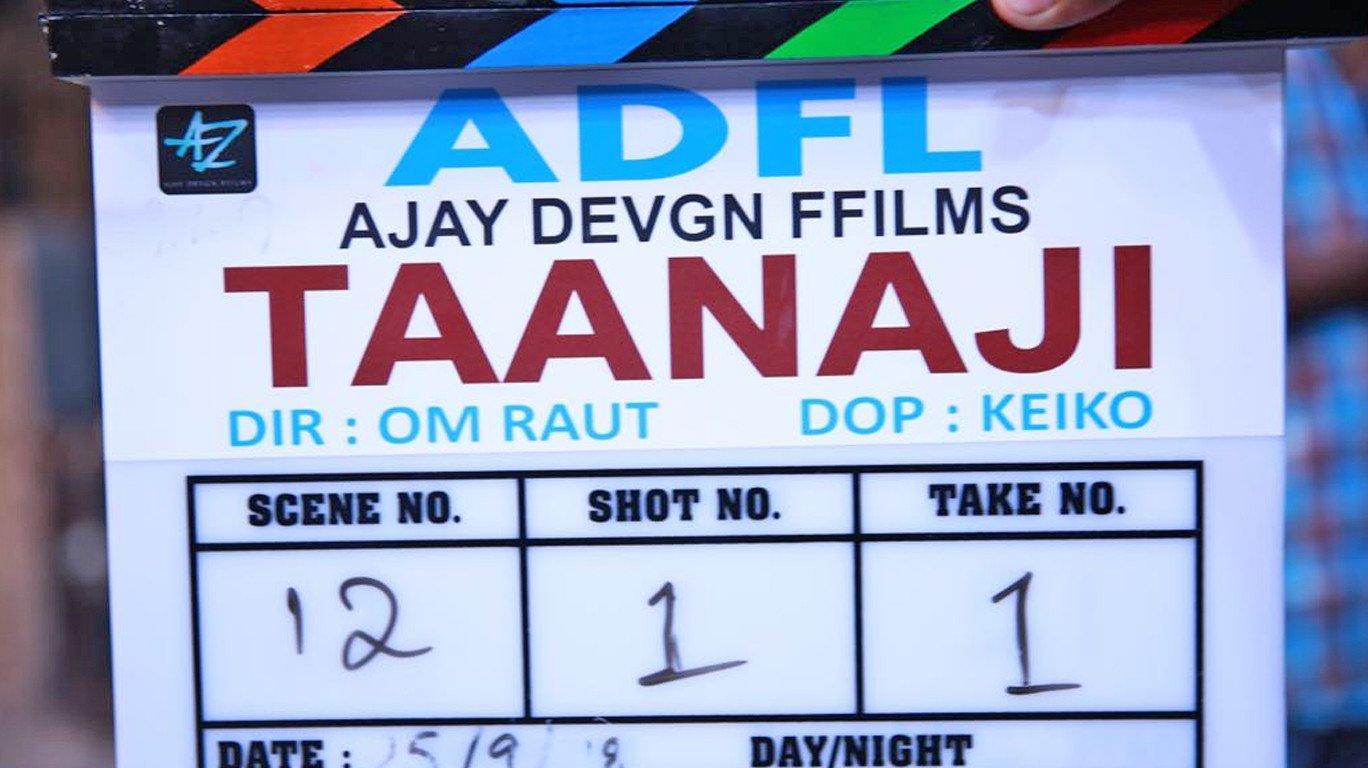 अजय देवगणच्या 'तानाजी'च्या शूटिंगचा शुभारंभ