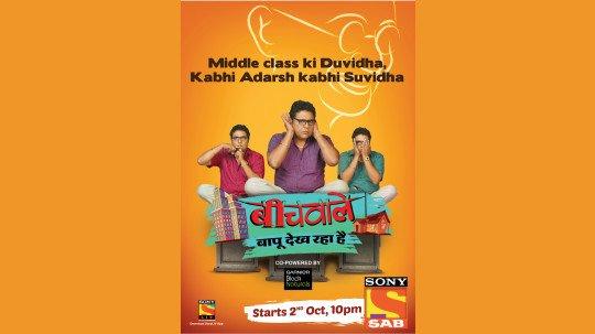 Sab TV launches 'Beechwale – Bapu Dekh Raha Hai' - a show