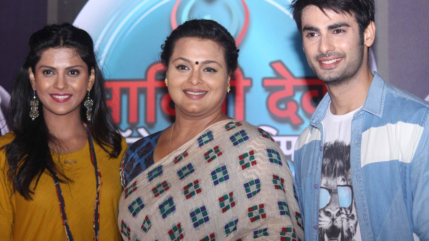 Colors TV show Savitri Devi College and Hospital to go off air