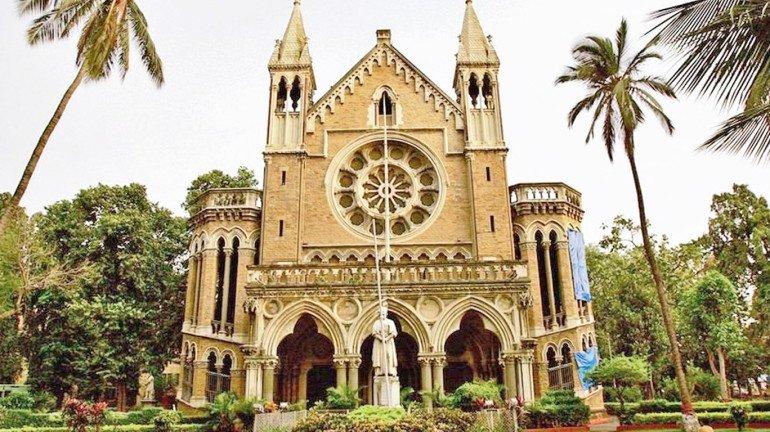 माहिती देण्यास टाळाटाळ, मुंबई विद्यापीठाला २५ हजारांचा दंड!