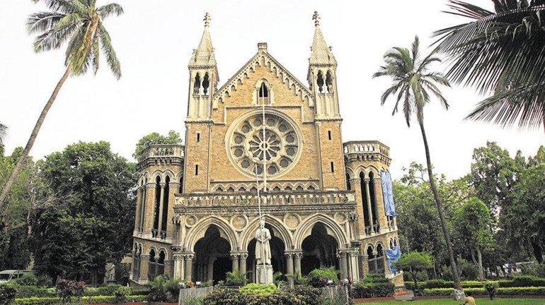 फर्जी मार्कशीट बनाने वाले गिरोह के तीन सदस्य गिरफ्तार, तीनों मुंबई यूनिवर्सिटी के कर्मचारी