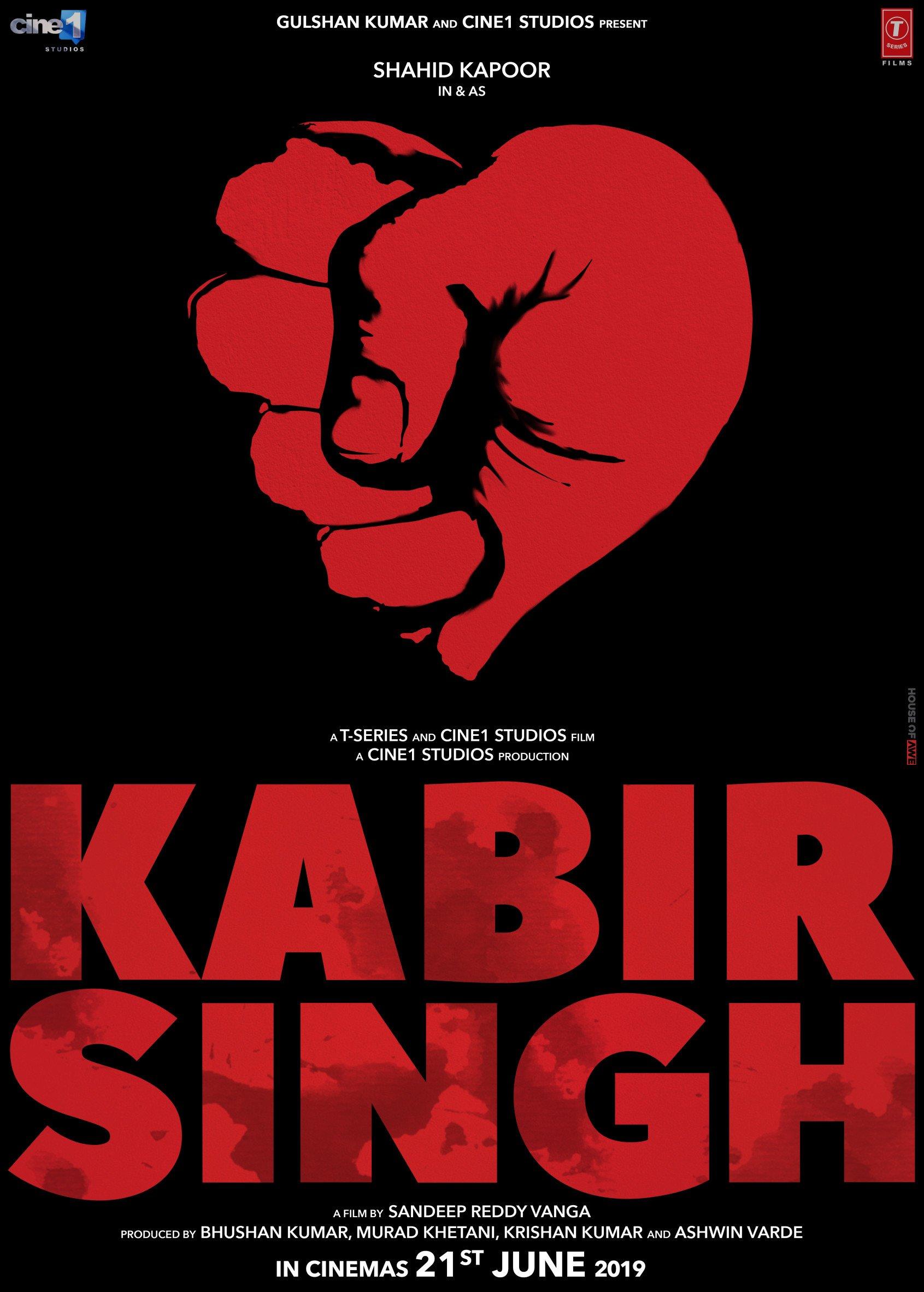 The Hindi remake of Arjun Reddy starring Shahid Kapoor is titled as 'Kabir Singh'