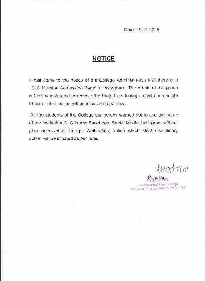 गवर्नमेंट लॉ कॉलेज का तुगलकी फरमान- 'कॉलेज का नाम सोशल मीडिया पर न करें प्रयोग'