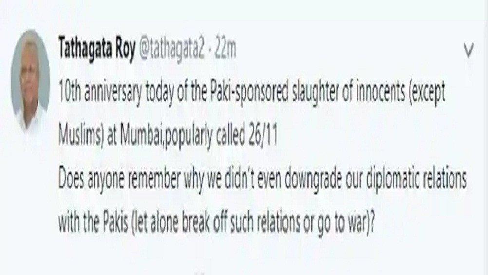 26/11 मुंबई हमले पर ट्विट करे बूरे फंसे मेघालय के गवर्नर तथागत रॉय!