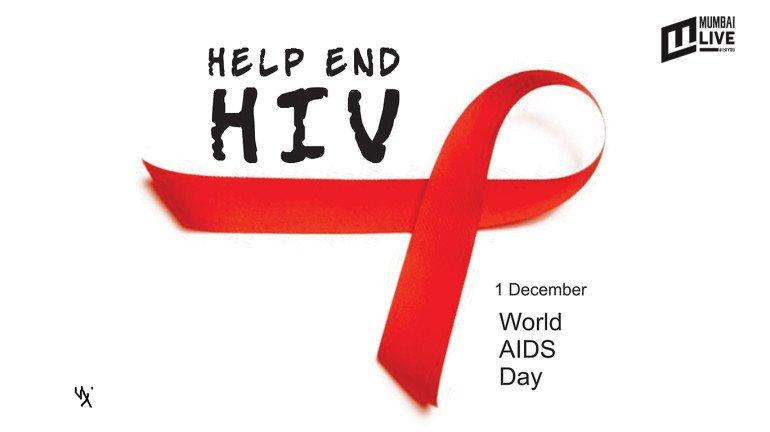 जागतिक एड्स दिवस