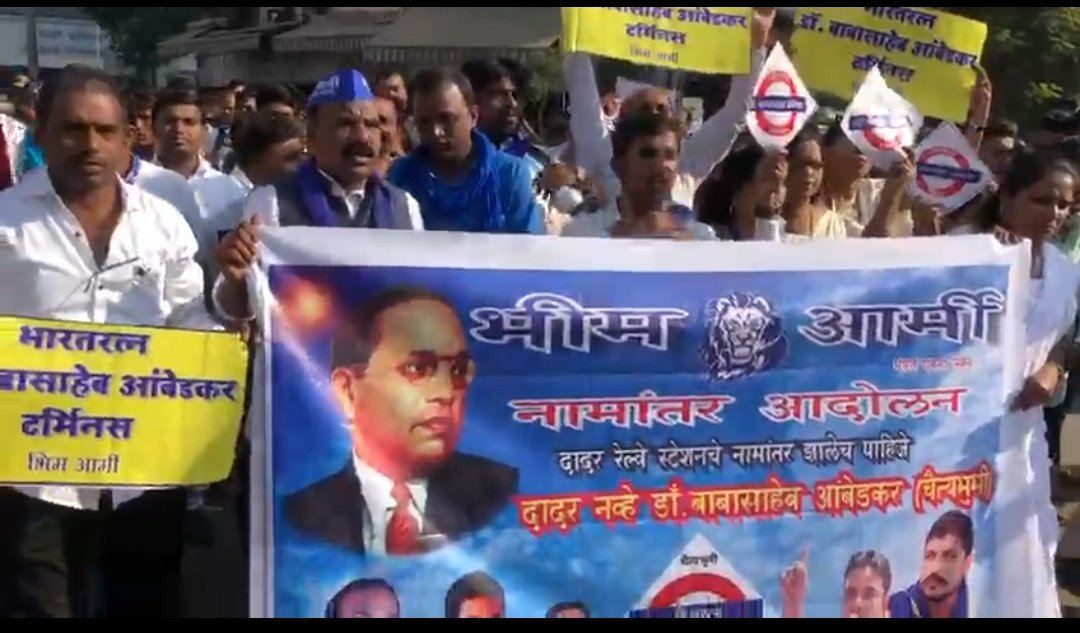 Bhim Army warns of protest outside CM house; Demands Dadar station to be renamed