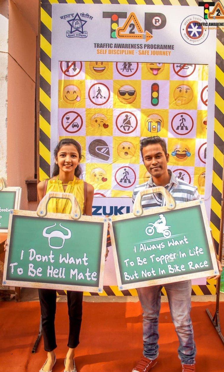 ठाण्यात रंगला वाहतूक सुरक्षेबाबत जनजागृती कार्यक्रम