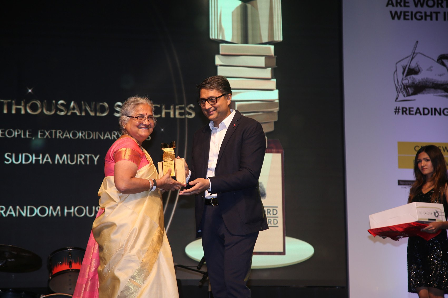 Crossword felicitates authors at 16th Crossword Book Awards
