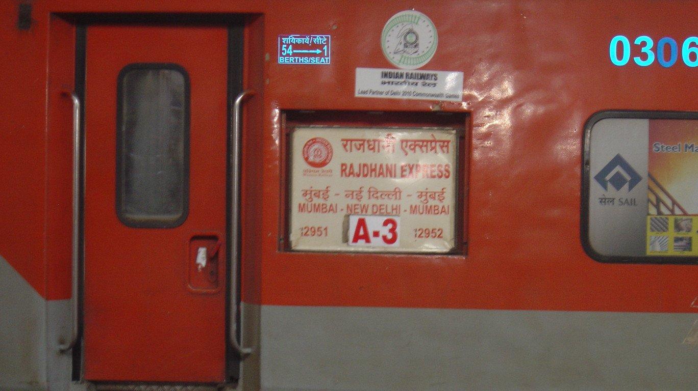 New Rajdhani express to cover Kalyan, Nashik, and Khandwa stations | Mumbai