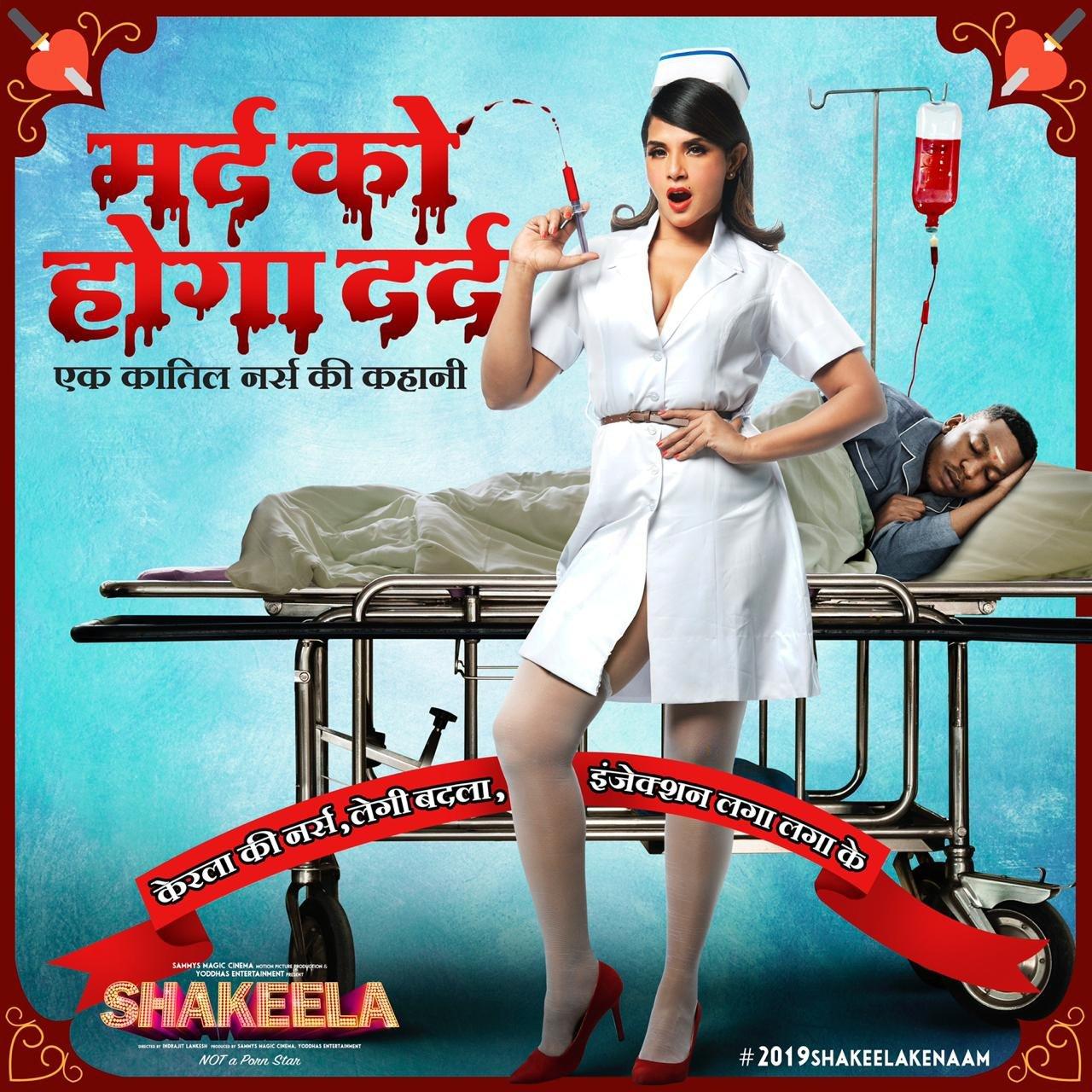 I hope people find humour in the 'Shakeela' calendar : Richa Chadha