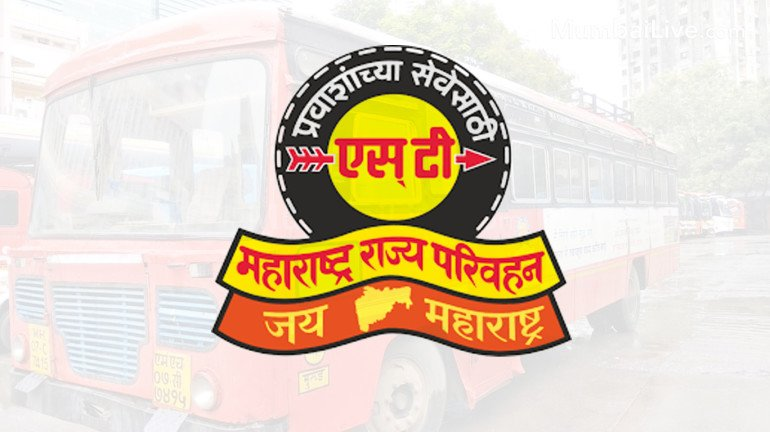 सूखा प्रभावित क्षेत्रों में लोगों के लिए महाराष्ट्र राज्य सड़क परिवहन निगम (एसटी) ने निकाली भर्ती