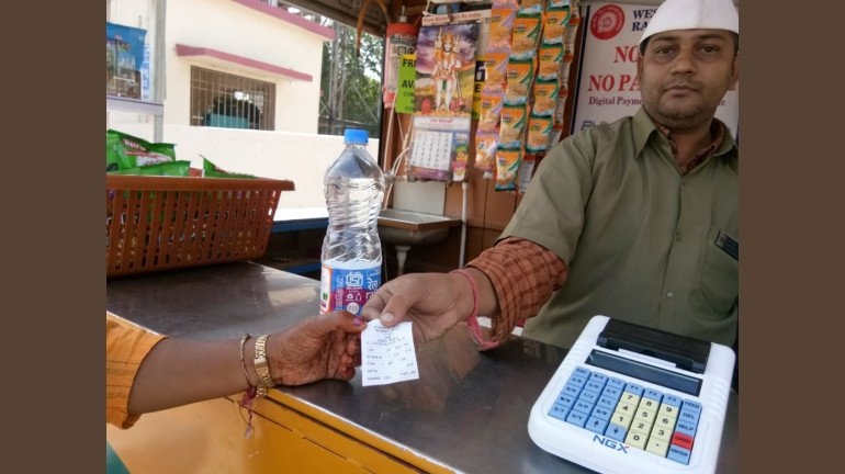 First take the bill, then pay the money: Railways tells the travellers