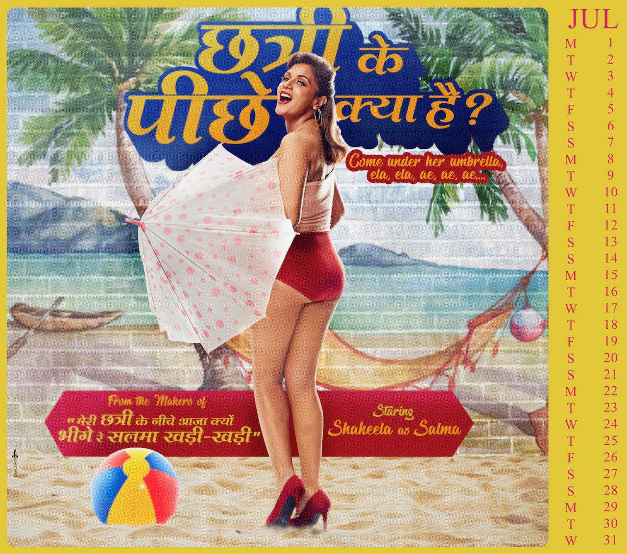 Richa Chadha launches the quirkiest 'Shakeela Calendar' for 2019