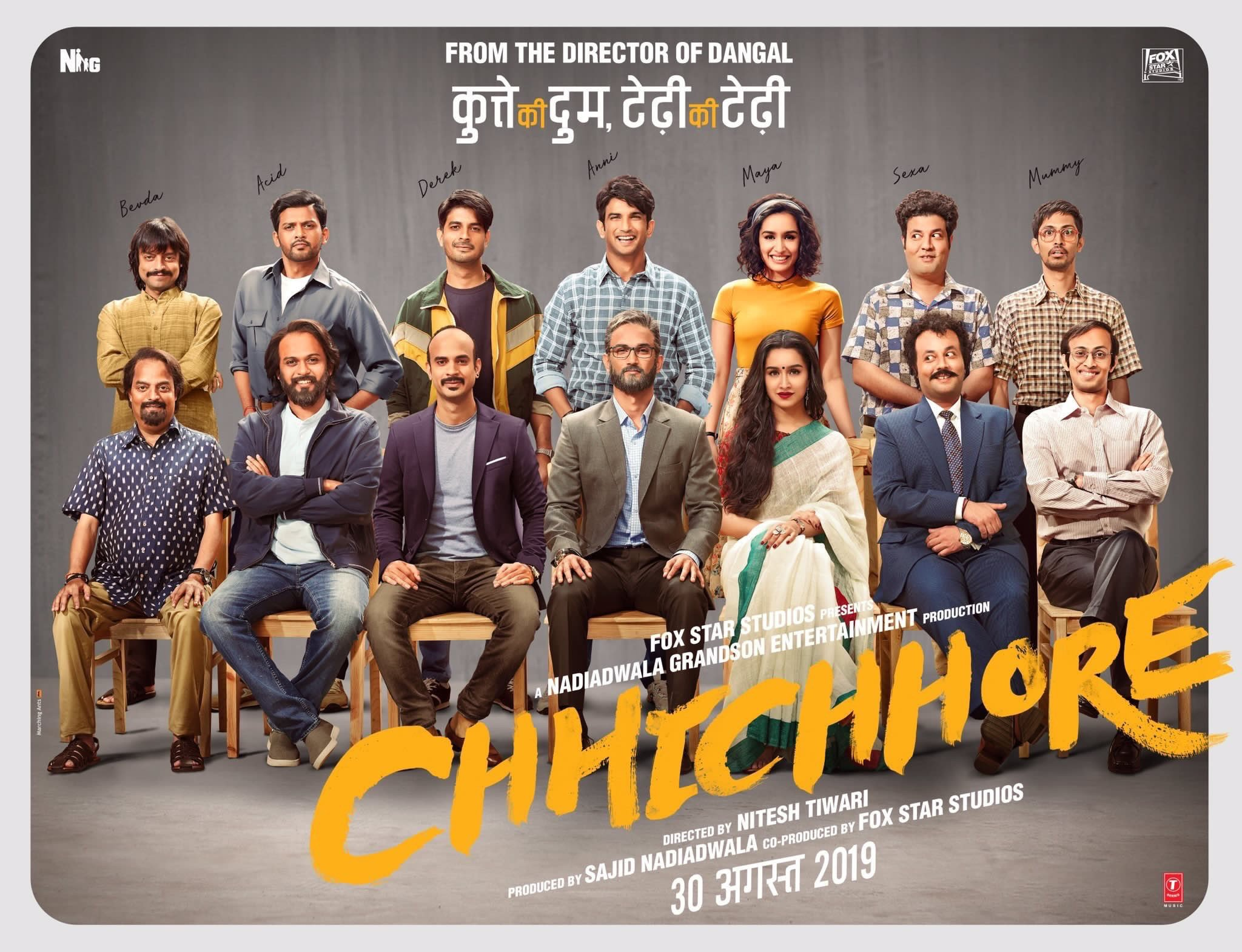 Sushant Singh Rajput on picking up used tees from students for 'Chhichhore' : It's an impulsive trait