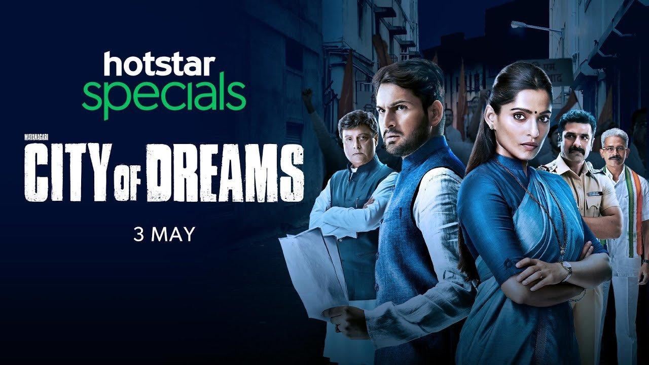 City Of Dreams Complete Season 1