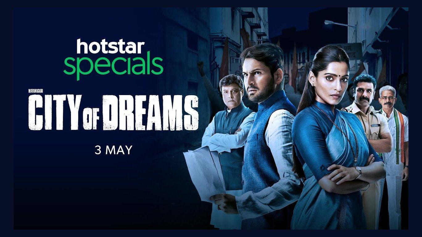 Hotstar Specials next web series 'City of Dreams' is a Political ...