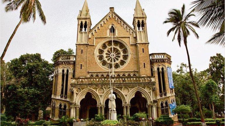इनकम टैक्स डिपार्टमेंट ने मुंबई यूनिवर्सिटी को थमाया 50 करोड़ का नोटिस