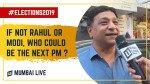 बोल मुंबई: मुंबईकरों की क्या है राय, कौन बनेगा प्रधानमंत्री?