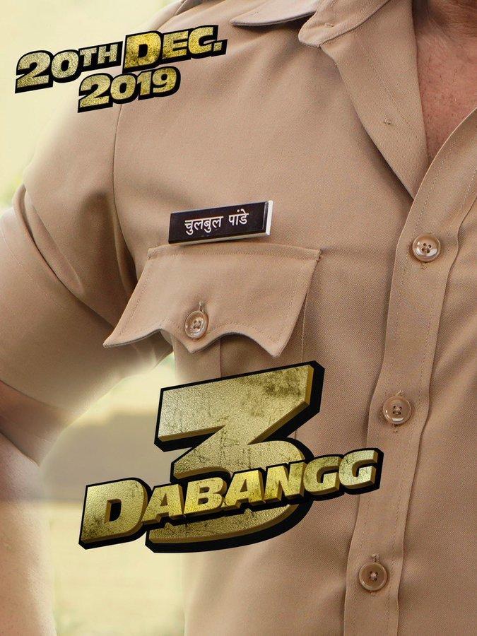 सलमान और अक्षय से लेकर ये 7 सितारे पुलिस की वर्दी पहन क्राइम का करेंगे खात्मा!