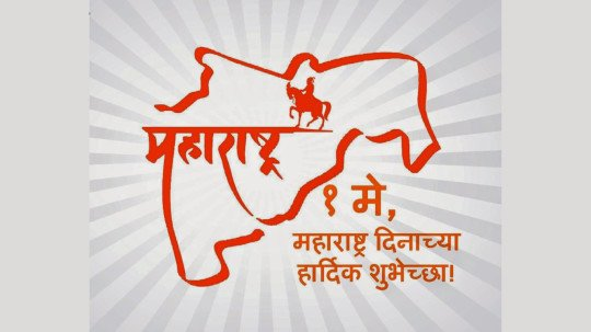 Maharashtra Day: Significance, History, Struggle and more of