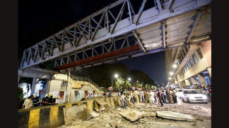 CST ब्रिज हादसा: इंजीनियर की गिरफ्तारी के विरोध में बीएमसी के 42 इंजीनियरों ने सामूहिक छुट्टी पर जाने का किया फैसला