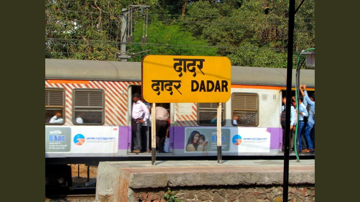 WR to shut down a bridge at Dadar station from May 14