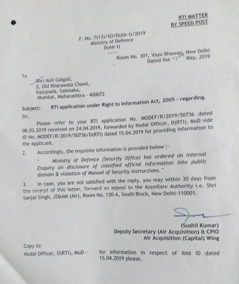 RTI के तहत रक्षा मंत्रालय ने बताया, राफेल डील में गोपनीय सूचना के खुलासे पर आंतरिक जांच के दिए गये आदेश