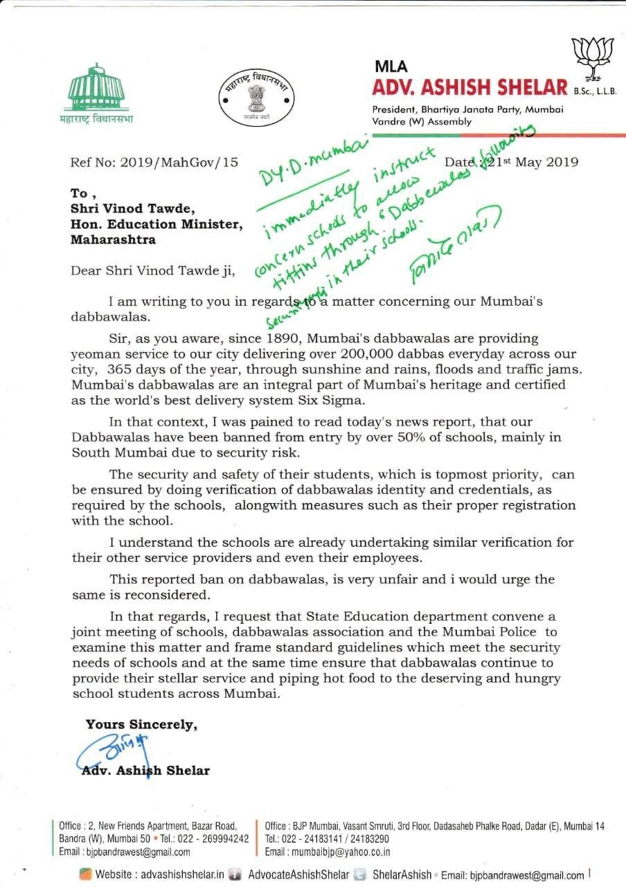 डिब्बा वालों को मुंबई के 50 फीसदी कॉन्वेंट स्कूलों ने किया बैन, डब्बा वालों ने कैंटीन और स्कूल पर लगाया सांठगांठ का आरोप