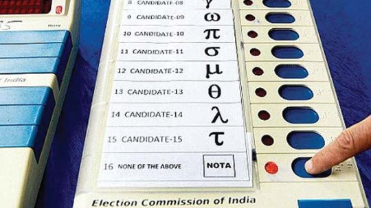 Lok Sabha Election Results 2019: Number of people voting for NOTA have  increased