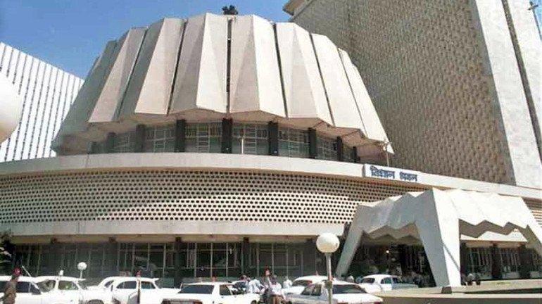 2020-21 का आर्थिक सर्वेक्षण महाराष्ट्र विधानभवन में पेश