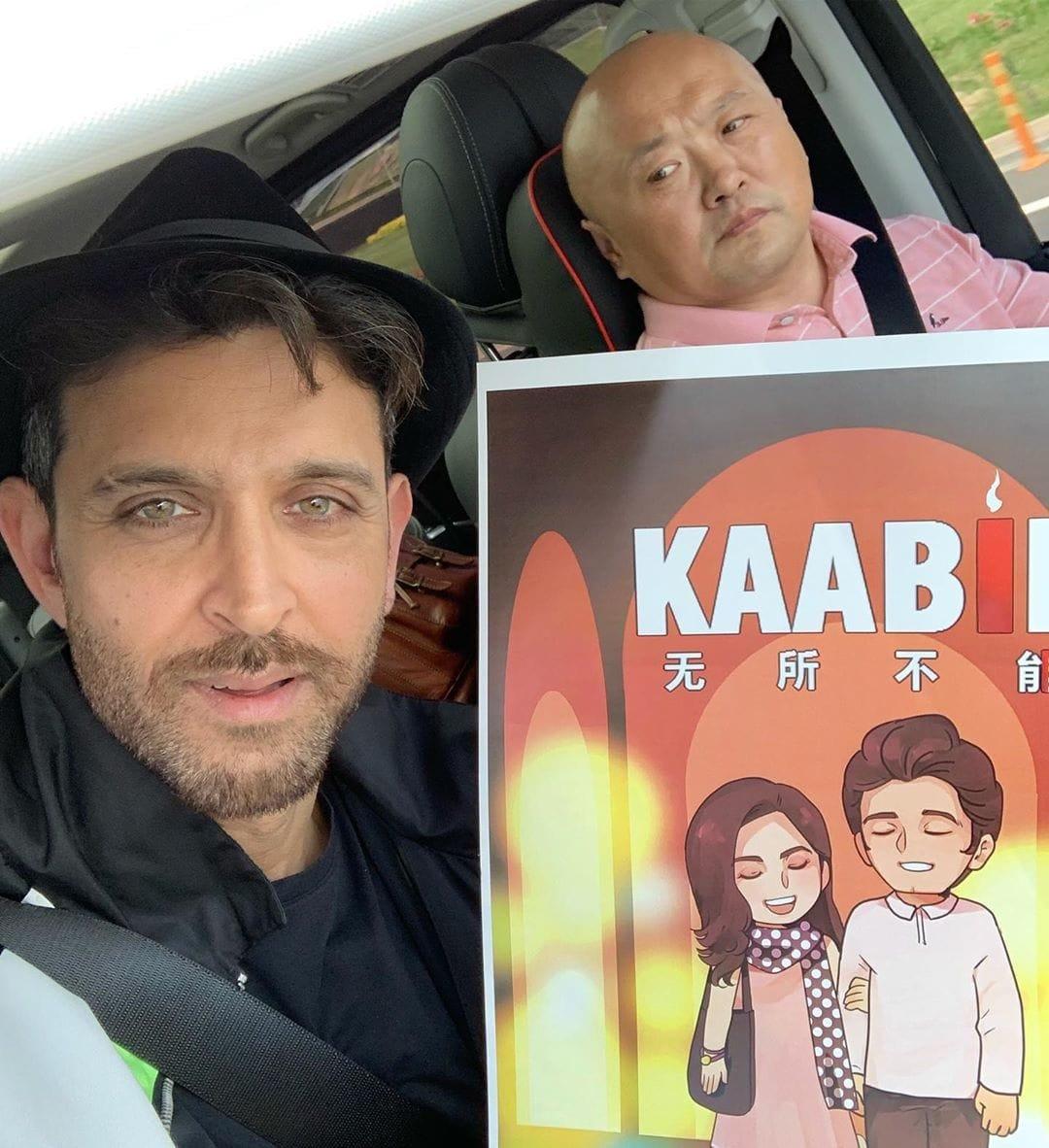 'काबिल' के प्रीमियर के लिए ऋतिक पहुंचे चीन, फैंस का लगा जमावड़ा